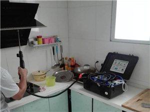 專業水電改裝維修及清洗各種家電