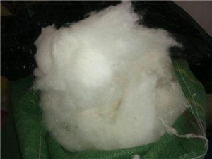 棉被加工厂
