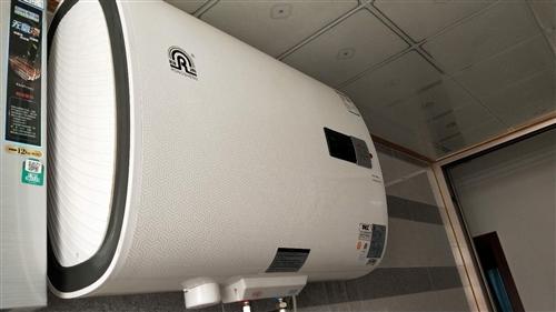 容声热水器,50升,冬夏季一键切换,带遥控,用了不到5个月,九成新,因安装天然气热水器,所以准备卖出...