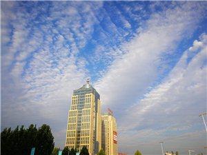 秋高气爽,蓝天白云