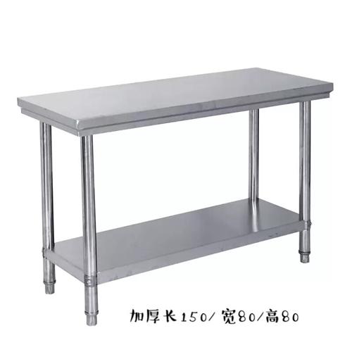 廚房工作臺桌