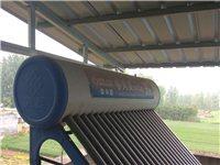 美菱太陽能九成新,無任何配件,誠心想買,價格可詳談。