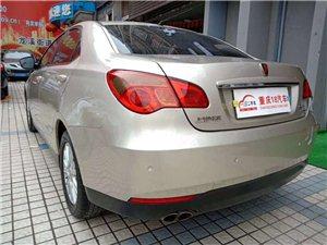 2012款  荣威550  550S