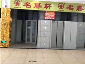 �S家批�l�r�N售各��k公家具,文件柜、更衣柜、��X桌、�F床等