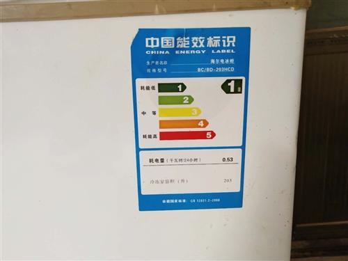 海尔一级节能冰柜 要的联系15612944434