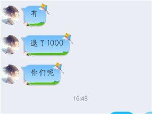 民�k高中�W�M