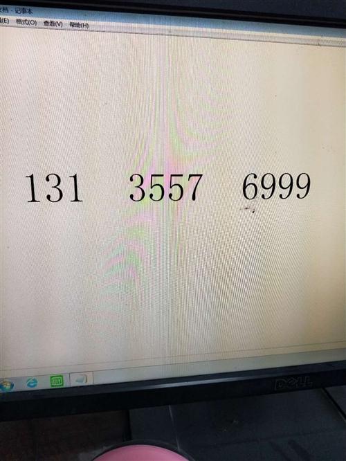 宿州聯通經典老號,13135576999,轉讓此號,要的聯系我,隨時過戶