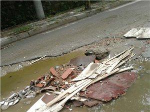 建渣垃圾�S意�A倒在公路上�乐赜绊�他人安全
