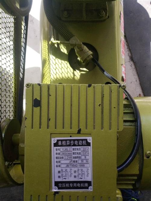 全新气压泵,8个压降价甩卖了