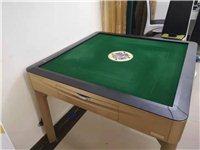 9成新全自动麻将桌,送一副新麻将、一副九成新麻将,上门自提。1200元。