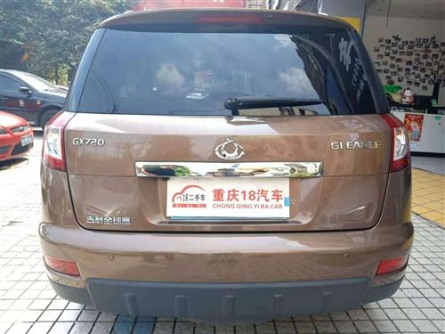 【车辆信息】2013款  吉利GX7  2.0L