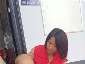 2019-9-1�《0015》�c�c�x工胡�分��公益理�l活��