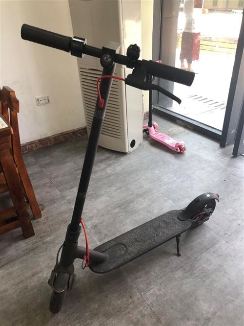 小米滑板車