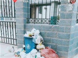 玉门老城原人民医院家属院卫生为人管