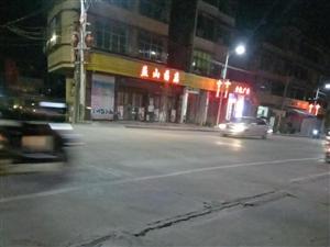 棉湖大�蝾^往�P江路段注意�_�