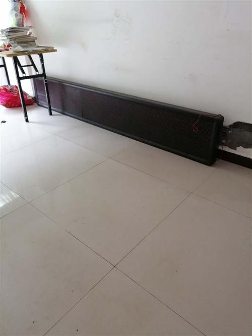 出售,有一LED广告显示屏出售,用了几个月就没用了的,新的买成1200,有2.8米长,500元低价出...