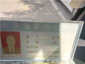 忻州305公交司机素质太低,丢脸