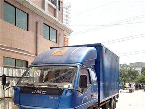 旺旺搬家搬迁旺旺,长短途拉货,搬家搬厂优惠中。
