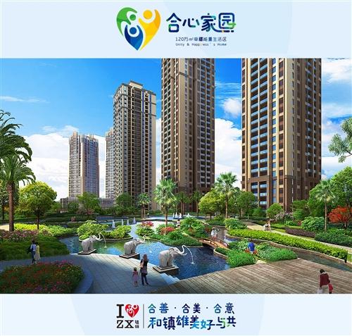 云南聚一帑房地产营销策划有限公司