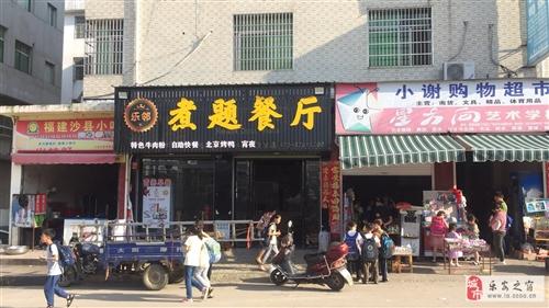 厨房设备转,正宗北京烤鸭设备一套转让,大冰柜,桌椅。