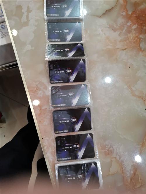 爱艺奇,腾讯,优酷等16大平台Vip会员年卡和流量卡,不限速,不记名,不用证件,直接可以上网,免月租...