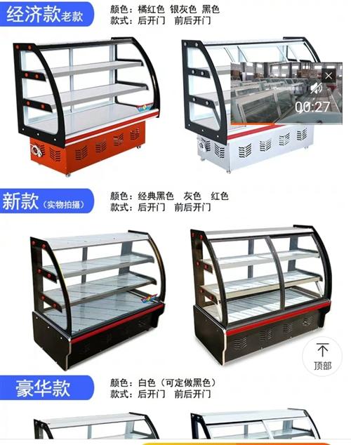 求購1.2米,或者1.5米二手燒烤凈化器烤爐及1.2米至1.5米三層直冷展示柜