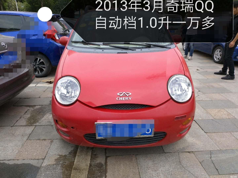 《自动档奇瑞QQ一万多元出售》