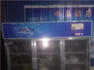 星星保鲜柜三开的,买成5500。才用的半年,现在急于转行处理。