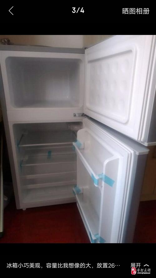 新飛118升迷你小冰箱未開封