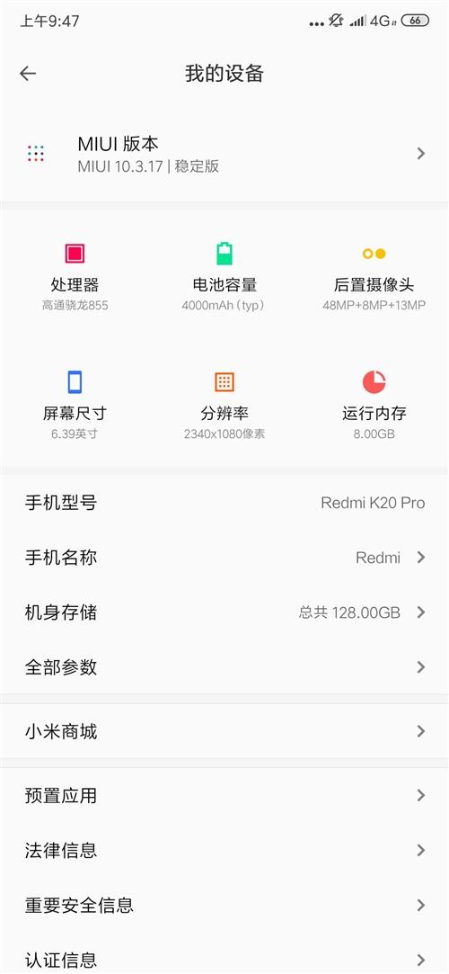 红米k20pro,8+128,99新,没买多久,京东入手,买的时候2800。