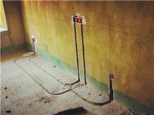 家庭装修水电工