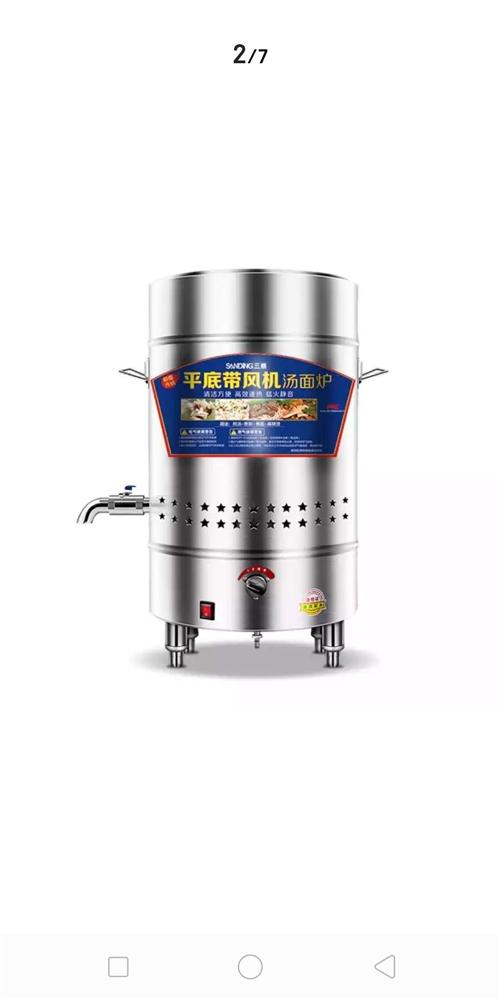 全新的  40型  平底鍋 需要插電