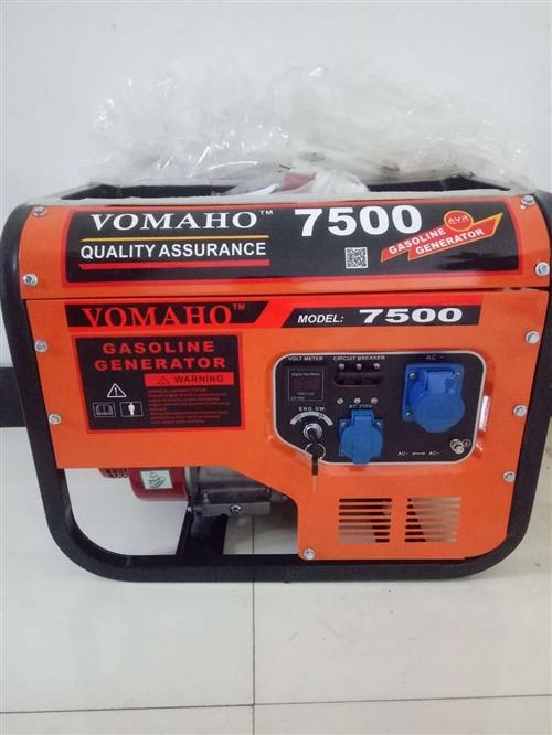 本人有一臺無使用新本田發電機,圖片真實。有需要的聯系電話18082564352