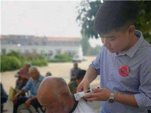 邹城市爱心志愿者协会走访慰问峄山敬老院