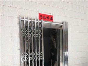 找不锈钢门窗制作与安装,专业的来!最好带报价!