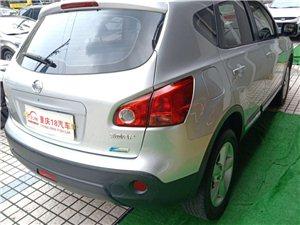 日产逍客 2012款 2.0XV 雷 CVT 2W
