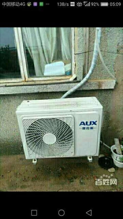 专业空调安装空调移机水钻打眼家政服务搞卫生擦玻璃。专业搬家公司实力团队包您满意