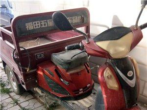 加油三輪車出售
