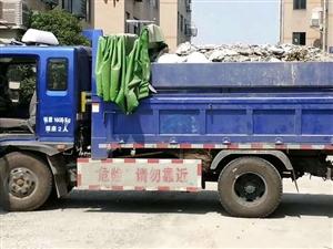 建筑垃圾清運