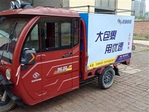 九成新的苏风电动三轮车一辆,澄城县城关镇九路