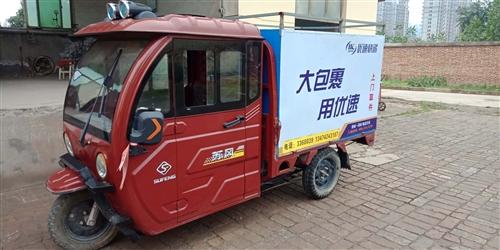 九成新的蘇風電動三輪車一輛,澄城縣城關鎮九路