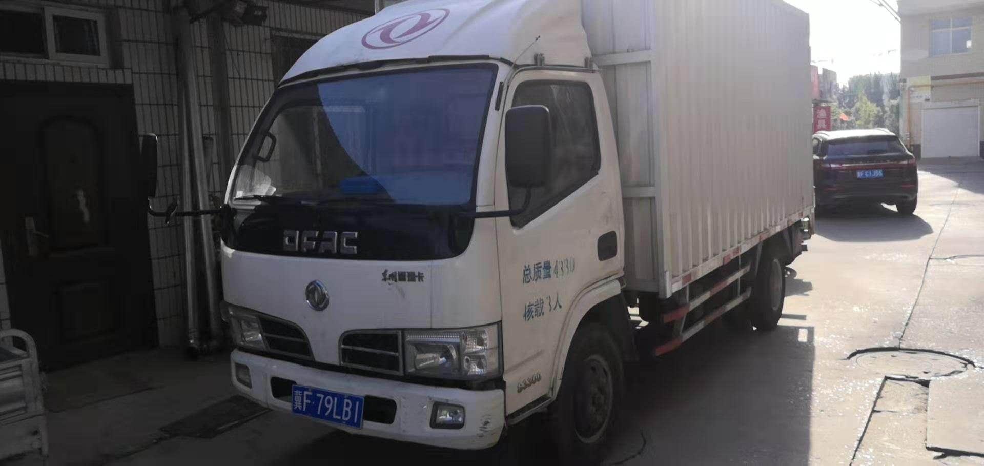 13年4.2米箱货,气刹带助力,国三