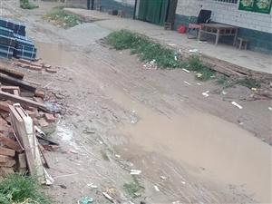 葛岗镇周寨村水泥路,希望能早点修一下。