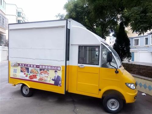 移动餐车,一次允电续航80公里,可油炸,可烧烤。