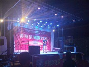 文化下乡杨庙站