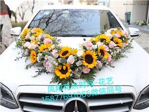 十一婚车装扮提前预定中