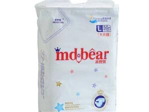 米兜熊纸尿裤囤多了,现在有m,l,号,全新未拆封,有需要的宝妈可以和我联系