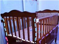 爱婴宝婴儿床 孕婴店买的 一年多 孩子没住过 实木桃木
