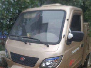 大阳250型发动机,方向盘式三轮汽车