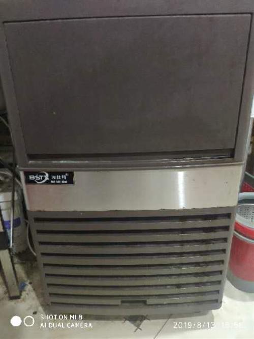 出售八成新制冰机,诚心的联系我.
